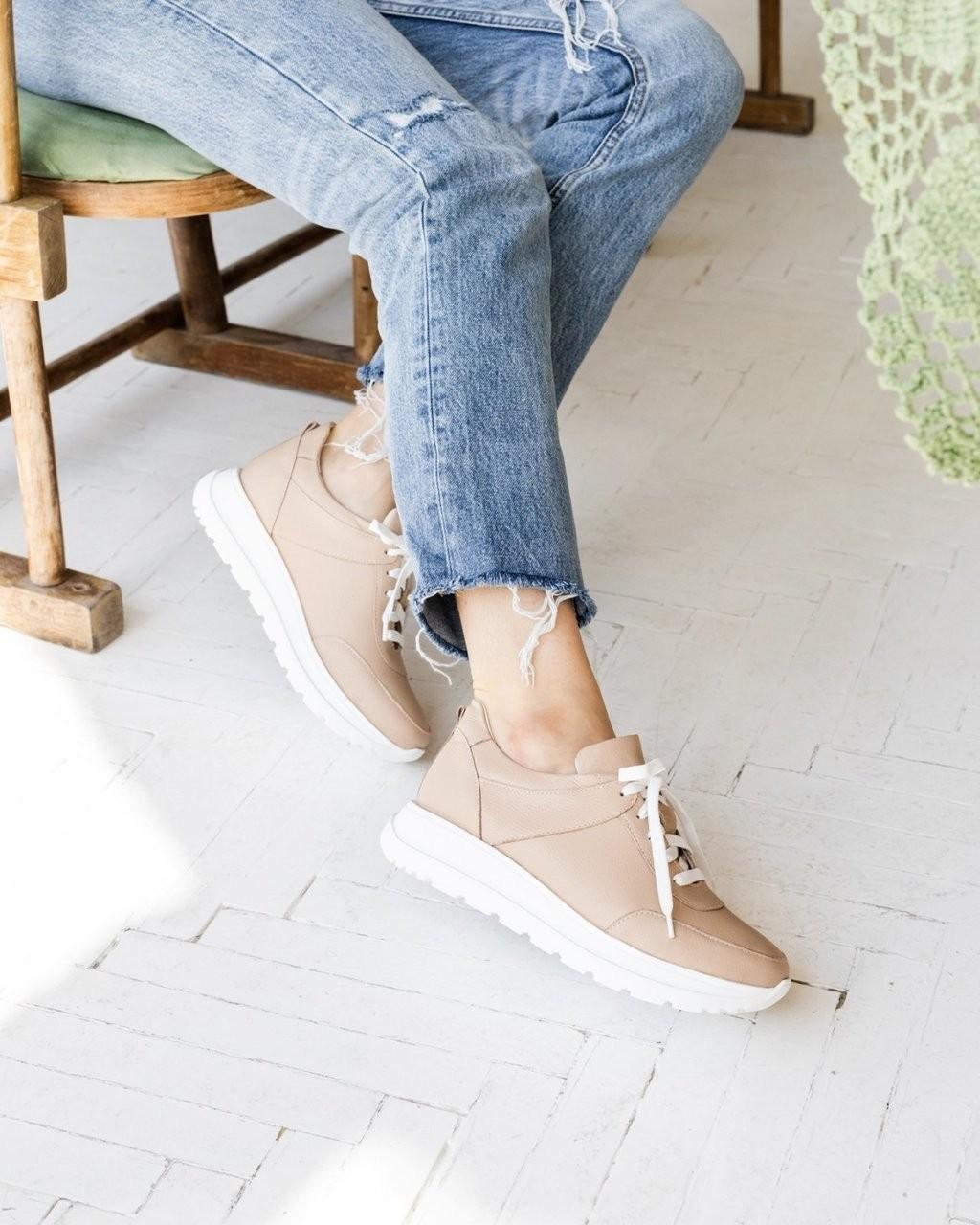 Кросівки бежеві